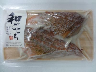 和ごころ 赤魚粕漬