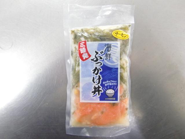 海鮮ぶっかけ丼の具(サーモン)