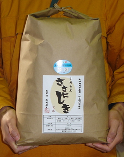 Pesticide-Free Sasanishiki Rice