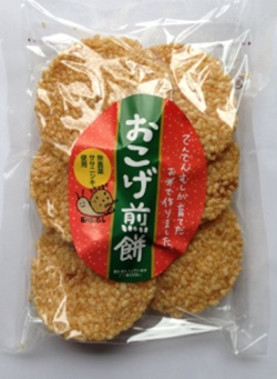 Sembei with Crispy Burns (Soy Sauce Flavor)
