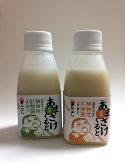 Amazake Yoghurt (Brown Rice)